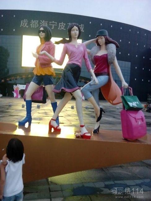 深圳广场人像雕塑