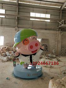 东莞东城形象卡通雕塑街道景观卡通定做工厂查看原图(点击放大)