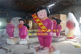 东莞玻璃钢纤维制作景观吉祥物福娃雕塑查看原图(点击放大)