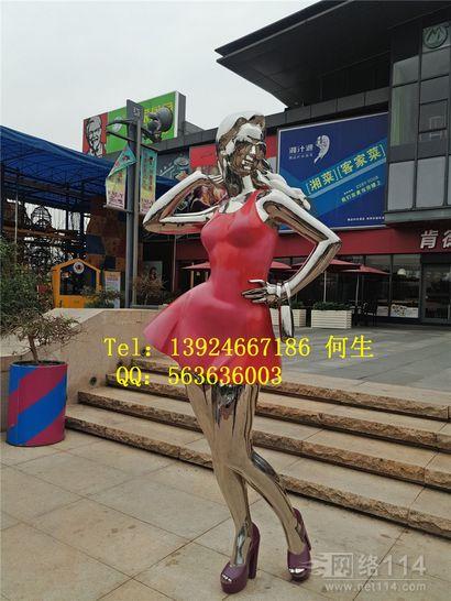 临湘人像雕塑