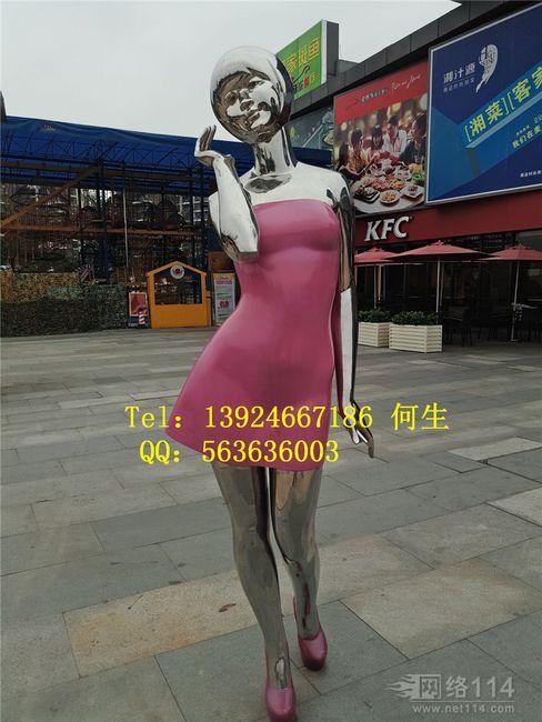 港粤纤维人像雕塑制作