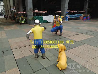 佛山休闲公园广场人物塑像【玻璃钢纤维造型雕塑】