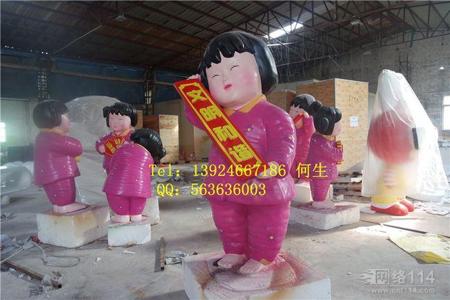 东莞玻璃钢纤维制作景观吉祥物福娃雕塑
