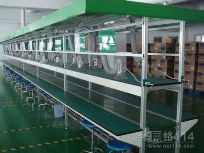 流水线 广州 物流电商流水线 价格 厂家