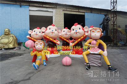 供应卡通猴子雕塑   猴子卡通图片