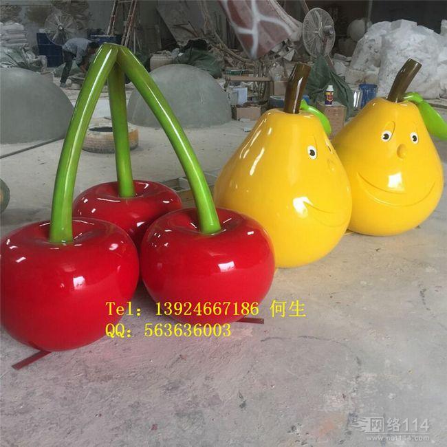 厂家定制仿真水果玻璃钢雕塑