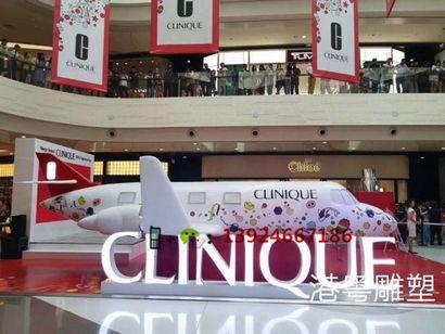品牌活动展览造型雕塑海南三亚展览飞机制作工厂