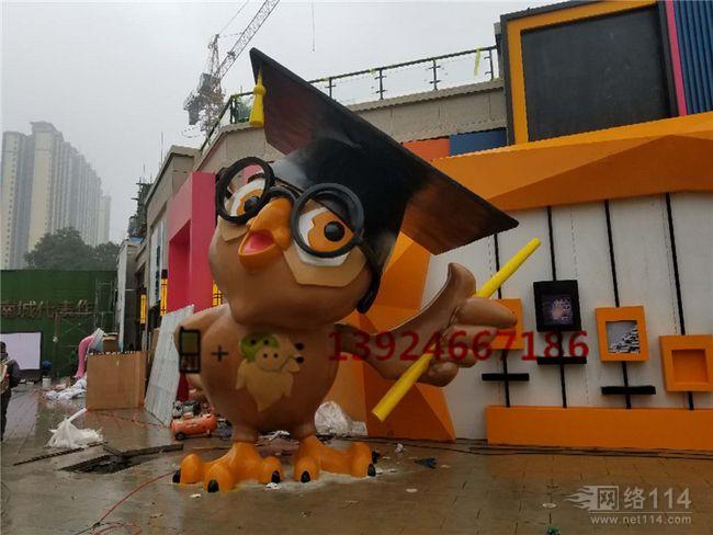 湖南长沙碧桂园形象卡通博士雕塑