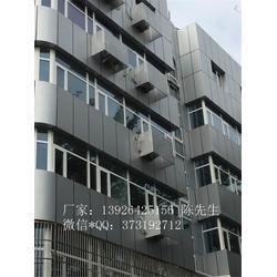 铝单板铝幕墙墙面吊顶装饰材料