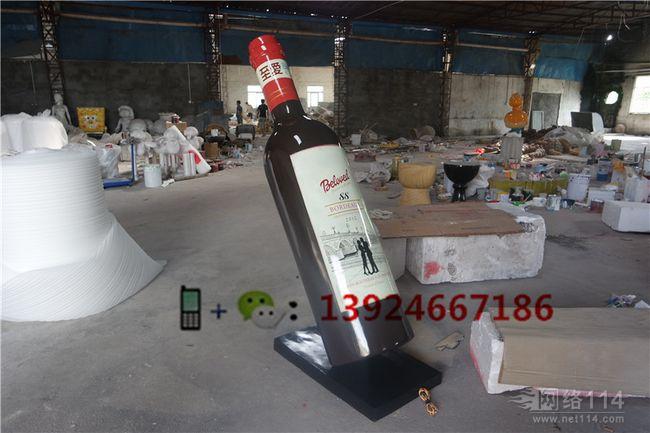 贵州户外大型仿真红酒瓶雕塑酒店摆设大型红酒瓶