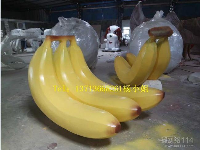 主题水果雕塑乐园仿真大型水果雕塑图片