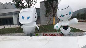 深圳湾科技城形象卡通雕塑大型机器人模型制作查看原图(点击放大)