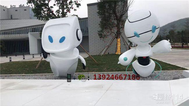 深圳湾科技城形象卡通雕塑大型机器人模型制作