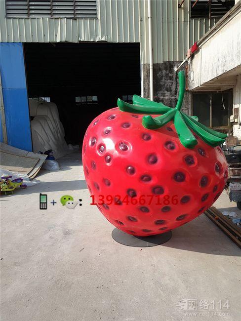草莓蛋糕造型雕塑纤维士多啤莉模型定制