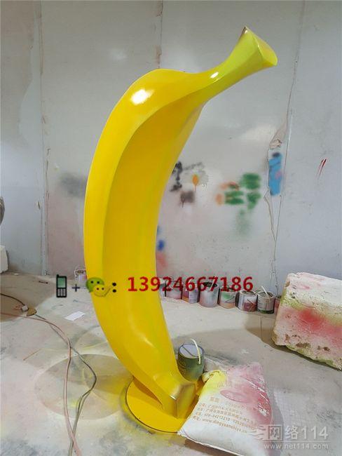 仿真香蕉造型雕塑户外玻璃钢香蕉雕塑