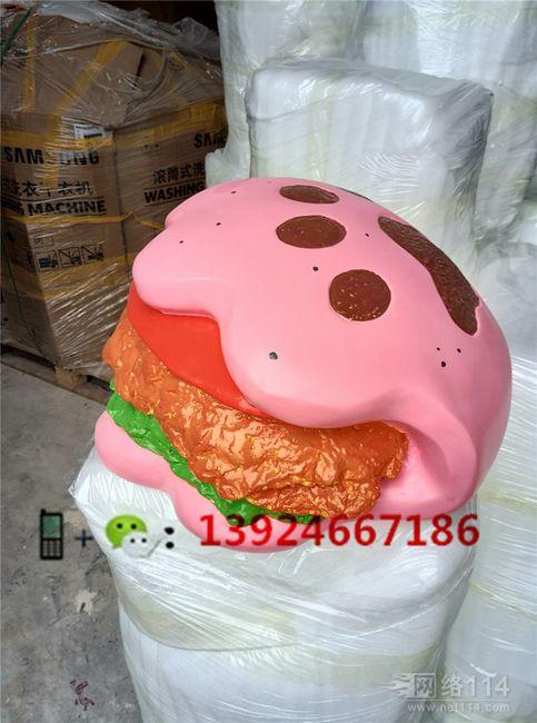 仿真汉堡包造型雕塑蛋糕雕塑图片