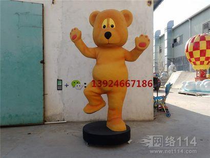 玻璃钢抱抱熊雕塑价格纤维公仔熊模型制作