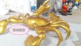 深圳螃蟹雕塑 玻璃钢仿真海鲜模型道具雕塑查看原图(点击放大)