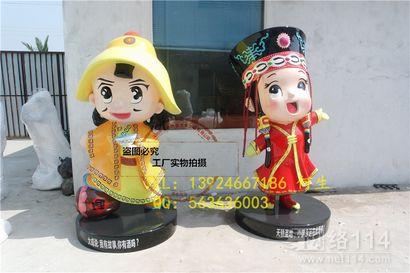 徐州卡通雕塑