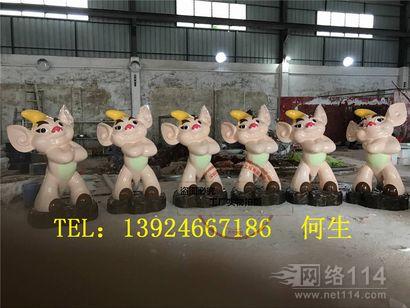 深圳纤维公仔模型制作品牌立体公仔定做工厂