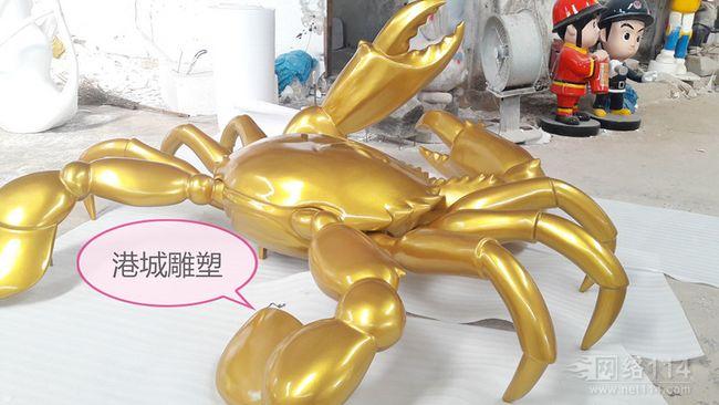 深圳螃蟹雕塑 玻璃钢仿真海鲜模型道具雕塑