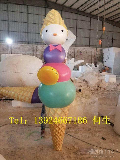 纤维雪糕模型制作玻璃钢冰淇淋公仔造型雕塑