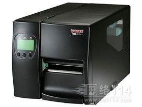 科诚EZ-2300 PLUS,无锡学校打印机