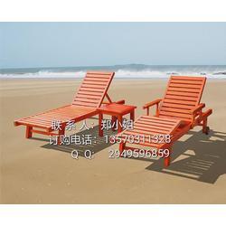 户外休闲家具户外实木沙滩椅折叠沙滩椅