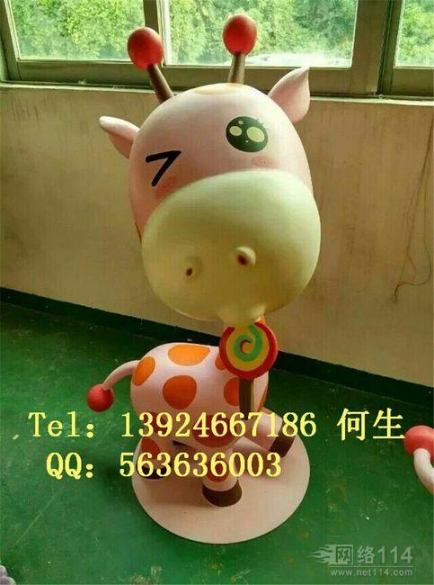 卡通动物小粉驴【玻璃钢纤维卡通雕塑】