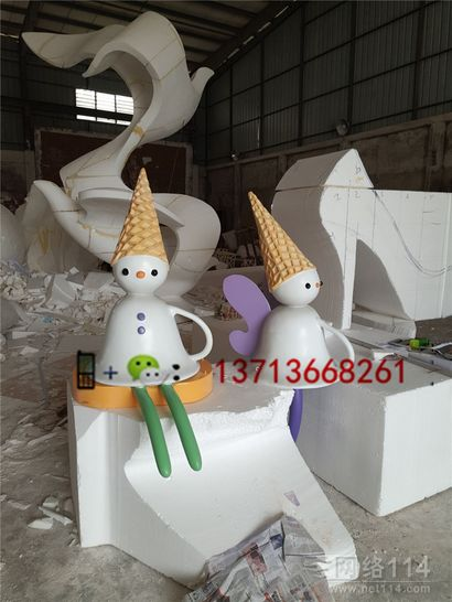 纤维冰激凌模型制作冰激凌公仔制作