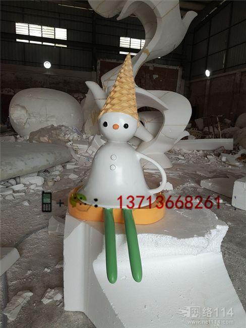 玻仟冰淇淋模型制作主题冰淇淋雪糕造型定做工厂
