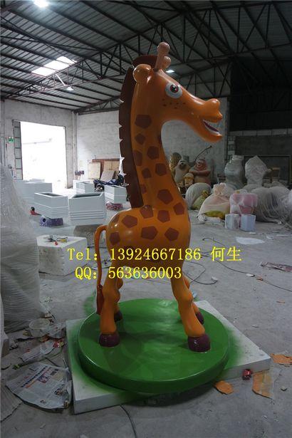 玻璃纤维模型制作纤维卡通公仔制作工厂价格