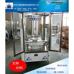 高精度电子定量灌装机白酒灌装设备灌装酒水设备