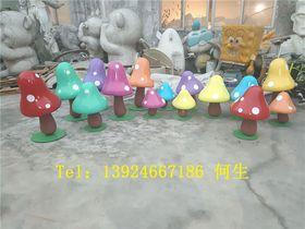 深圳世界之窗景观蘑菇雕塑旅游景区蘑菇造型供应厂家查看原图(点击放大)