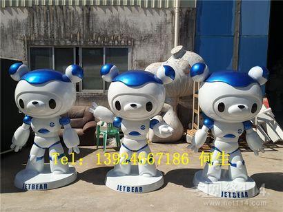 台湾品牌纤维形象公仔定做工厂