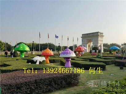 户外大型蘑菇雕塑供应工厂