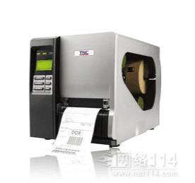 无锡常州宜兴POS机 收款机 超市收银系统
