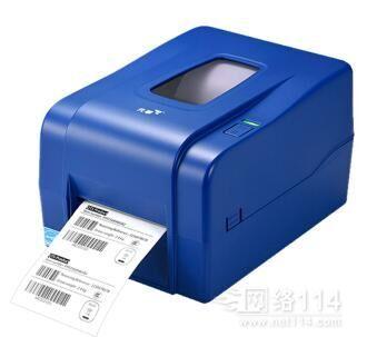 无锡吊牌打印机铭牌打印机西铁城打印机CIP-631