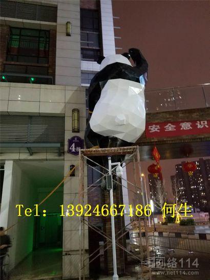 大型爬墙熊猫雕塑长沙熊猫雕塑工厂