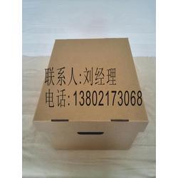 天津牛皮纸盒