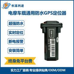 防水摩托车GPS定位器,防水电动车GPS定位器厂家招商