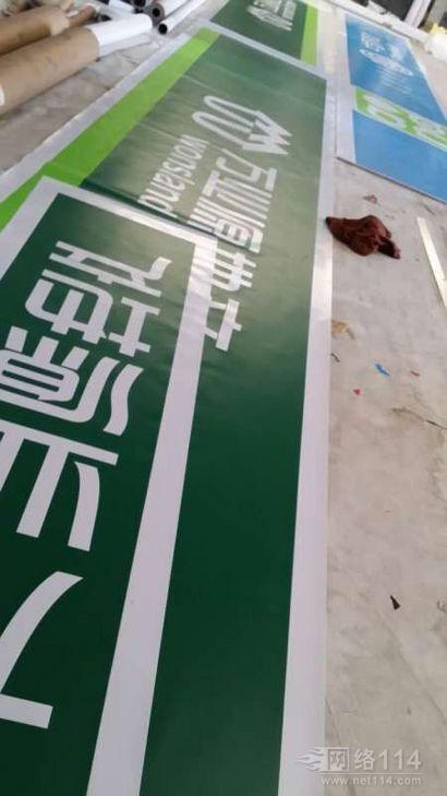 呼和浩特万业源地产3M喷绘布_呼市3M贴膜灯箱布批发制作