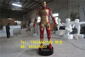 泰州动漫玻璃钢雕塑厂家直销查看原图(点击放大)