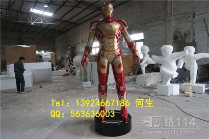 变形金刚钢铁侠雕塑【玻璃钢卡通纤维雕塑】