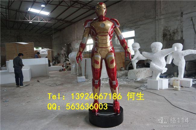 泰州动漫玻璃钢雕塑厂家直销