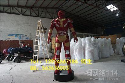 花盆玻璃钢雕塑供应商