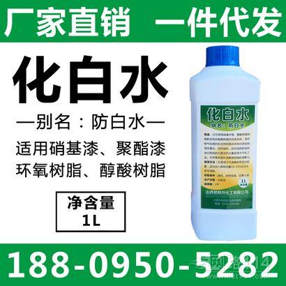 化白水 宁夏化学试剂