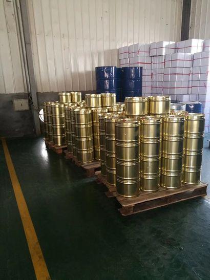 家具漆固化剂,木器漆固化剂,山东眼镜漆固化剂金油,厂家直销