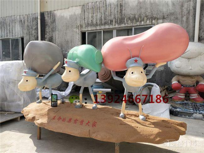 江苏景观公园小品雕塑玻璃钢蚂蚁卡通雕塑