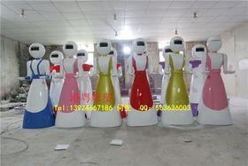 中山餐厅机器人玻璃钢雕塑查看原图(点击放大)